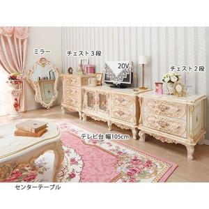 姫インテリア家具