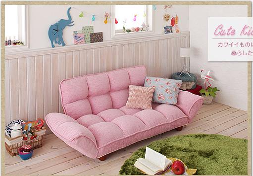 姫系ピンクのソファー