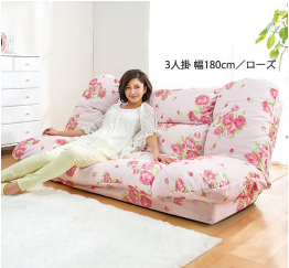 ピンクのソファーベッド