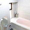 お風呂内バスマットで開運!ツキを呼ぶ天然素材とおすすめカラー風水